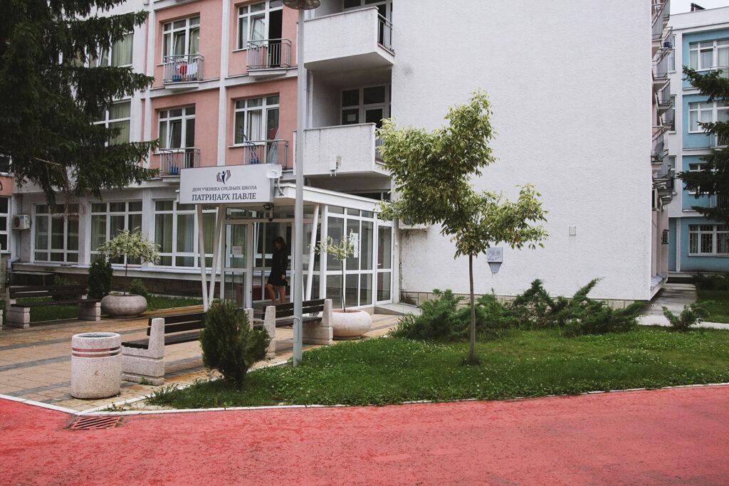 Studentski dom Patrijarh Pavle_3