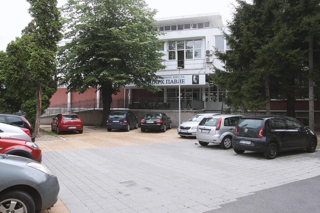Studentski dom Patrijarh Pavle_1